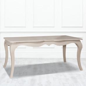 Обеденный стол Brianna
