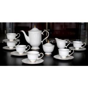 Чайный сервиз Jardine 17 Pcstea Set