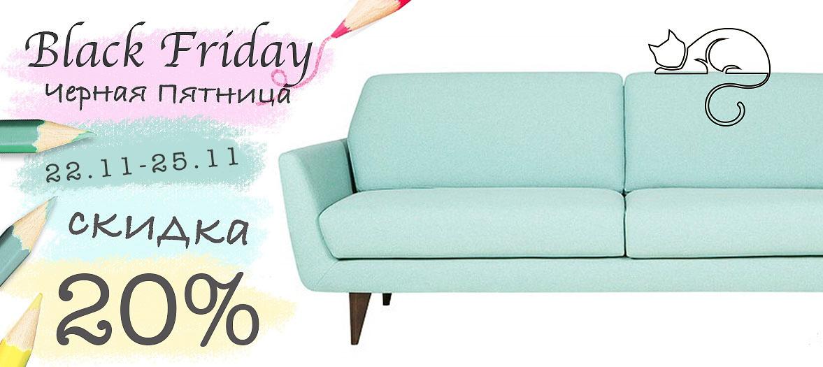 Классическая мебель в стиле Прованс и Кантри